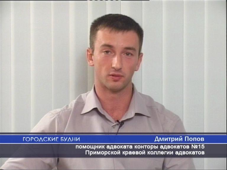 Помощник адвоката по уголовным делам вакансии москва