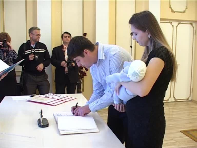Регистрация новорожденного загс