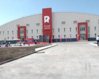 Рыбоперерабатывающий комплекс открыли в Приморье.